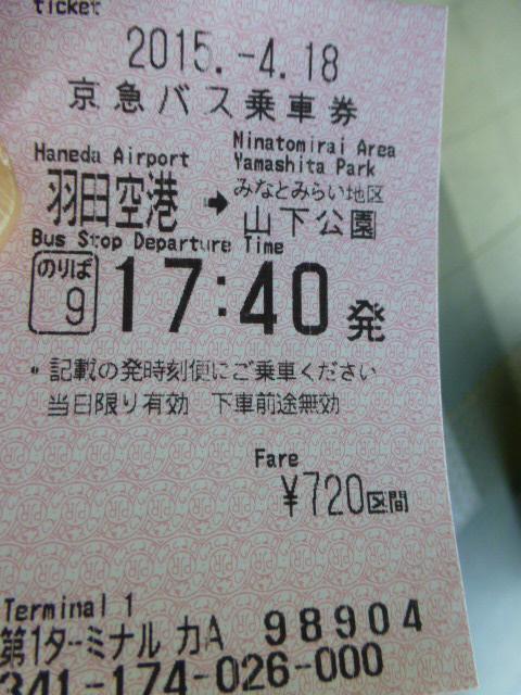 P1110079.jpg