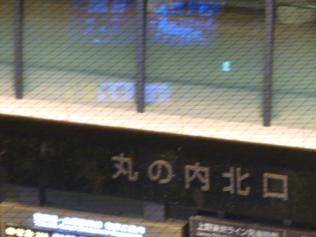 P1110601.jpg