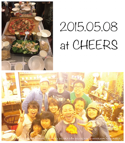 20150517-1.png