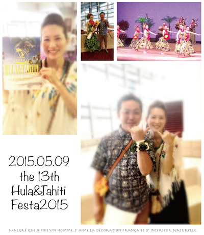 20150517-2.png