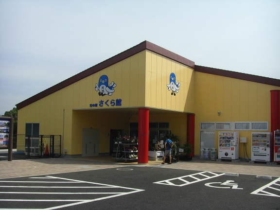 20150523屏風ヶ浦その1 (5)