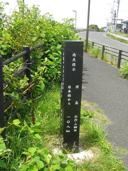 20150523屏風ヶ浦その2 (10)