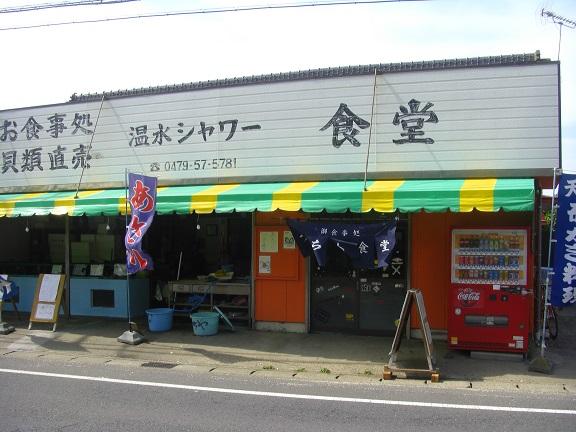 20150523屏風ヶ浦その3 (8)