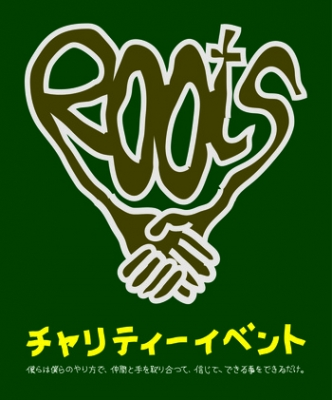 Roots vol5