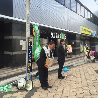 20150531募金03