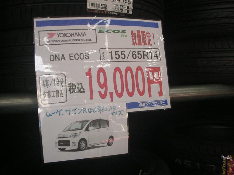 01100001.jpg