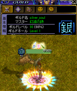20150614_01.png
