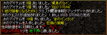 20150616_01.png