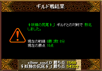 20150619_01.png