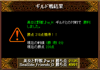 20150619_02.png