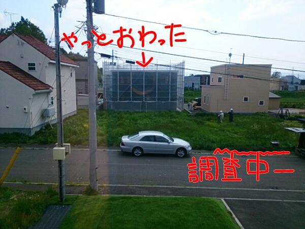 fc2_2015-05-28_13-14-01-894.jpg