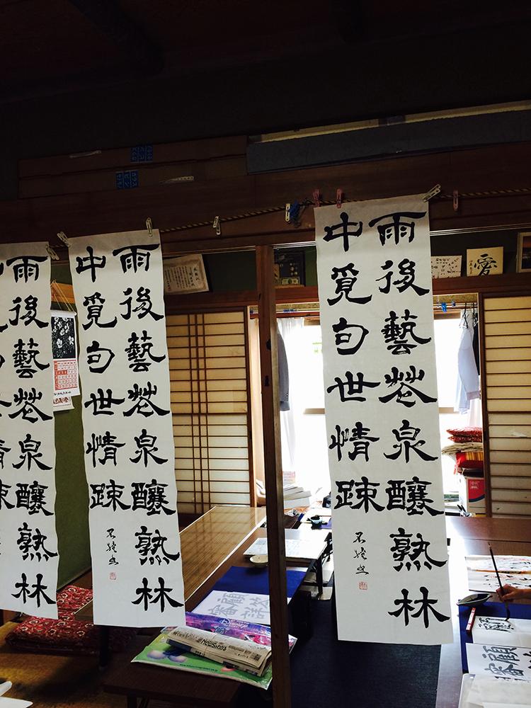 20150614_senbetsu_1.jpg