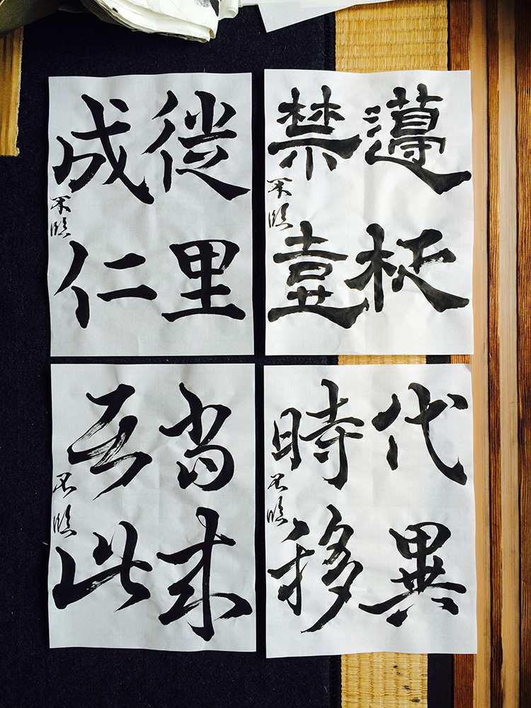 20150614_senbetsu_2.jpg