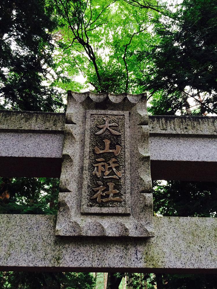 20150619_6.jpg