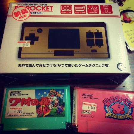 fc_pocket