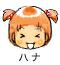 hana_kya.jpg