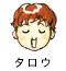 tarou_mini4.jpg