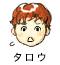 tarou_sou.jpg