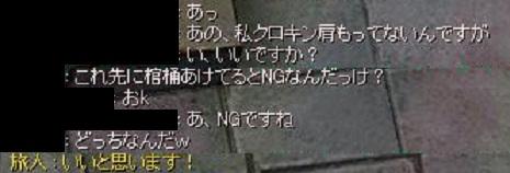 20150425-06