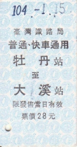IMG_0014-3.jpg