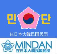 民団 旗 ロゴ