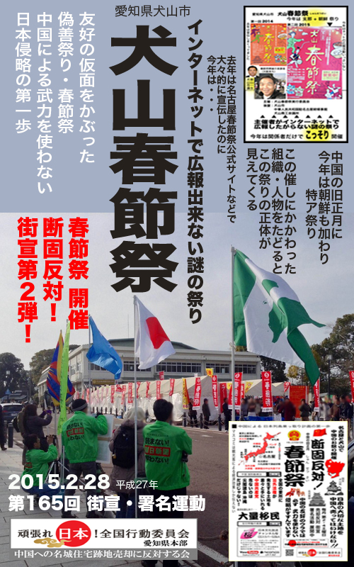 gaisen_2015_0228_000.jpg