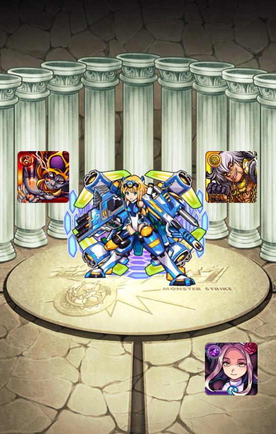 monster-strike(442).png