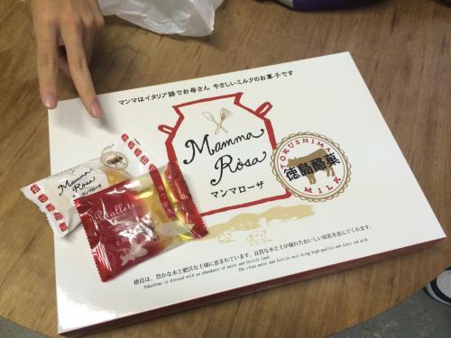 タケちゃんのお菓子