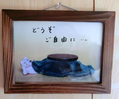 150329-豆腐を買いに-10