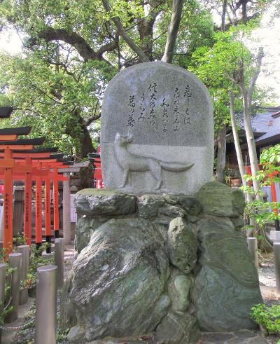150520-葛の葉稲荷神社-10