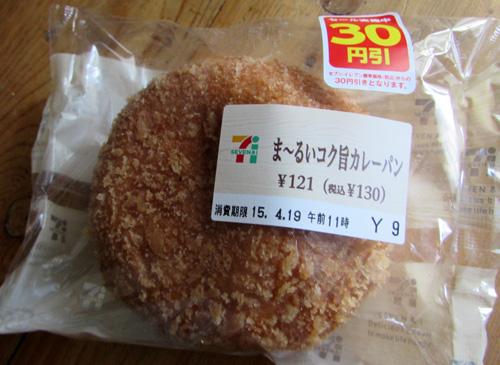 H27-4-18朝食