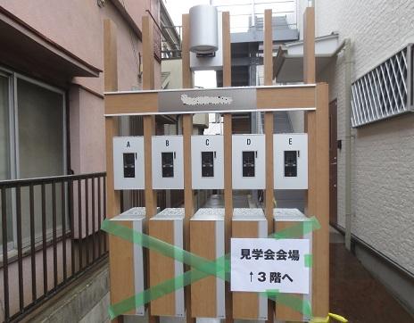 武蔵境郵便ボックス