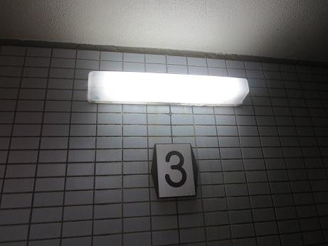 非常階段照明アフター