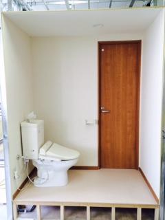 模擬家屋トイレ