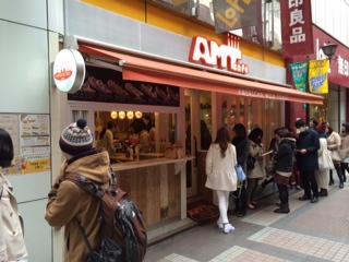 アメリカンミルクトースト店舗
