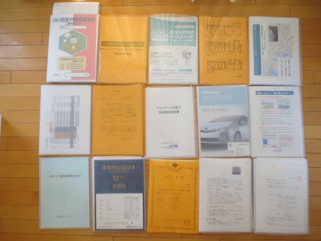 書類整理ファイル