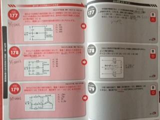 電気工事士筆記2新