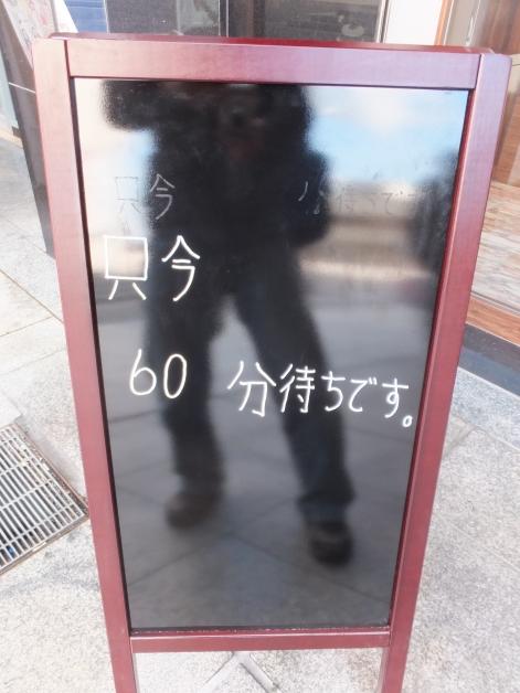 DSCF1138.jpg