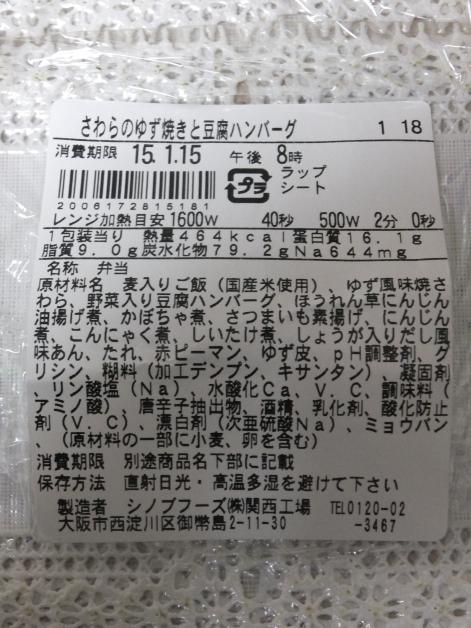 DSCF1385_20150115123141152.jpg