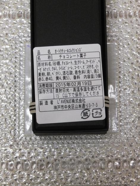 DSCF2150.jpg