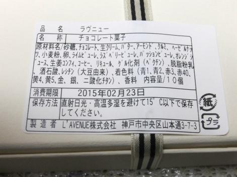 DSCF2427_201502121634559cc.jpg
