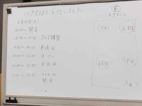 DSCF2826.jpg