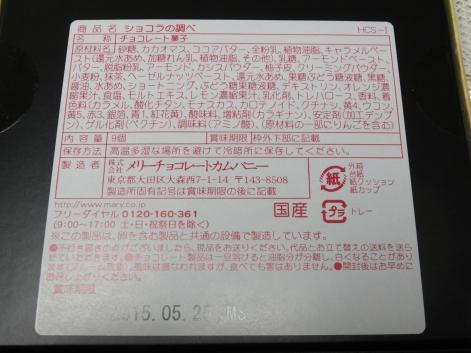 DSCF3166_201503071919460b3.jpg