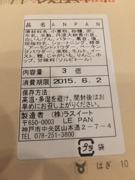 DSCF6057_20150601204320a49.jpg