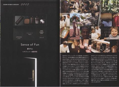 SCN_0102.jpg
