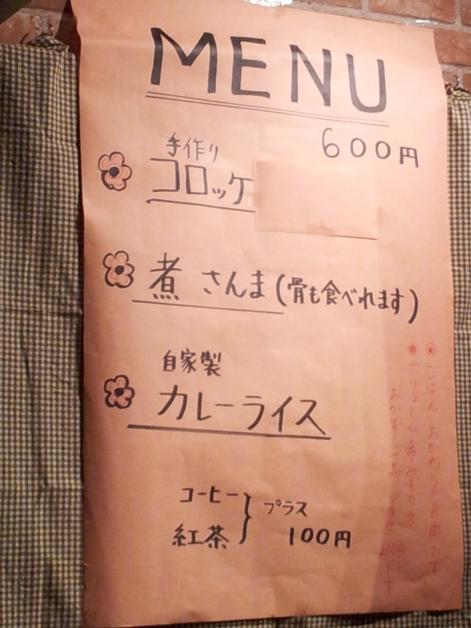 daidokoro7-10.jpg