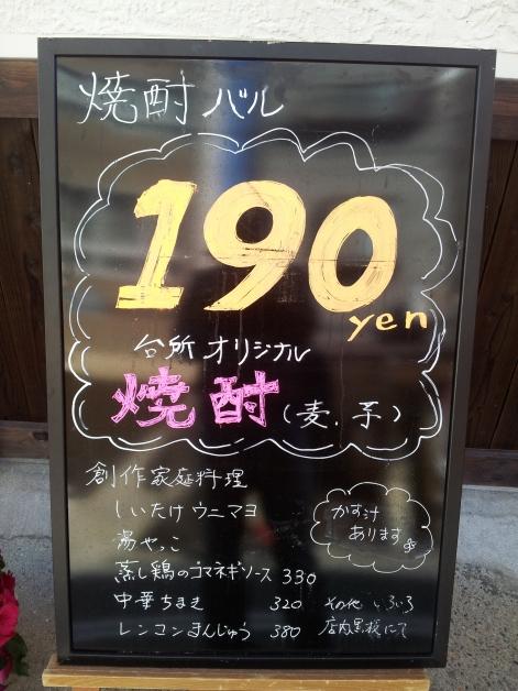 daidokoro7-1.jpg