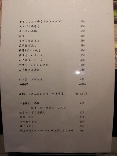 daidokoro7-3.jpg