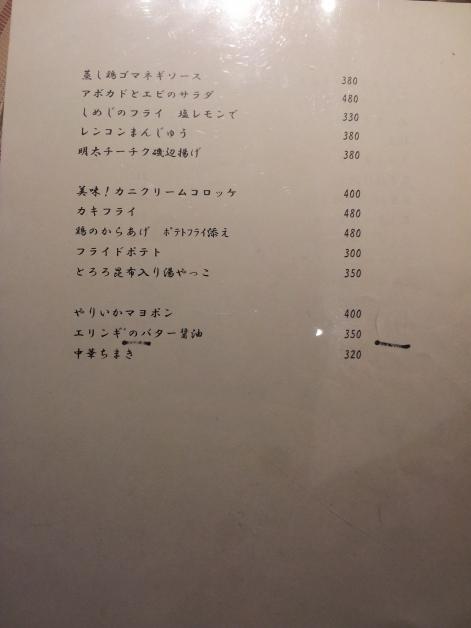 daidokoro7-4.jpg