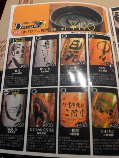 daidokoro7-5.jpg